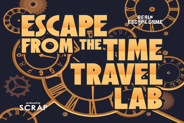 Escape From The Time Travel Lab (Real Escape Room) Escape Room