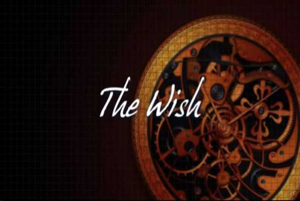 The Wish (Unravel) Escape Room