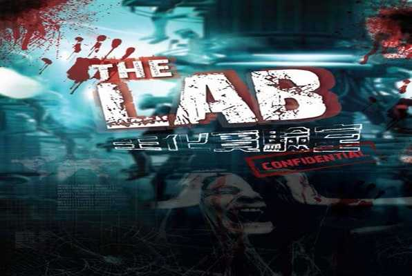 The Lab (XScaper) Escape Room