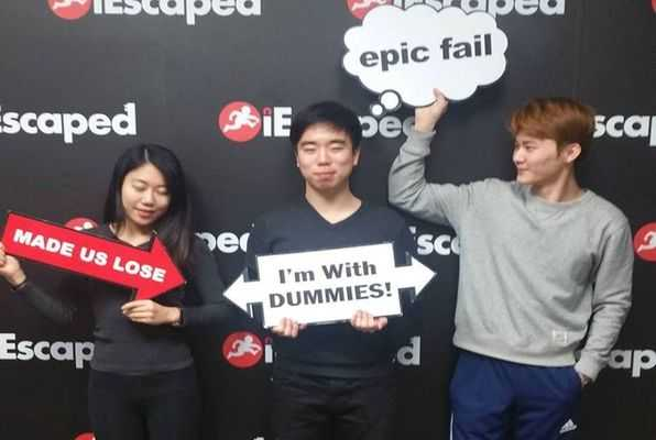 Abandoned (iEscaped) Escape Room
