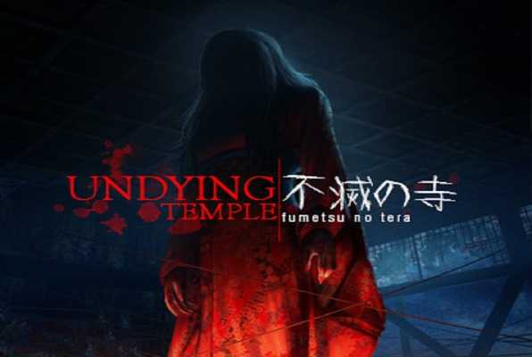 The Undying Temple (Lockdown) Escape Room