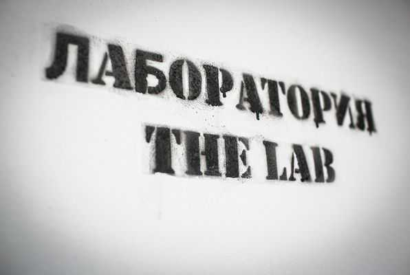 The Russian Lab